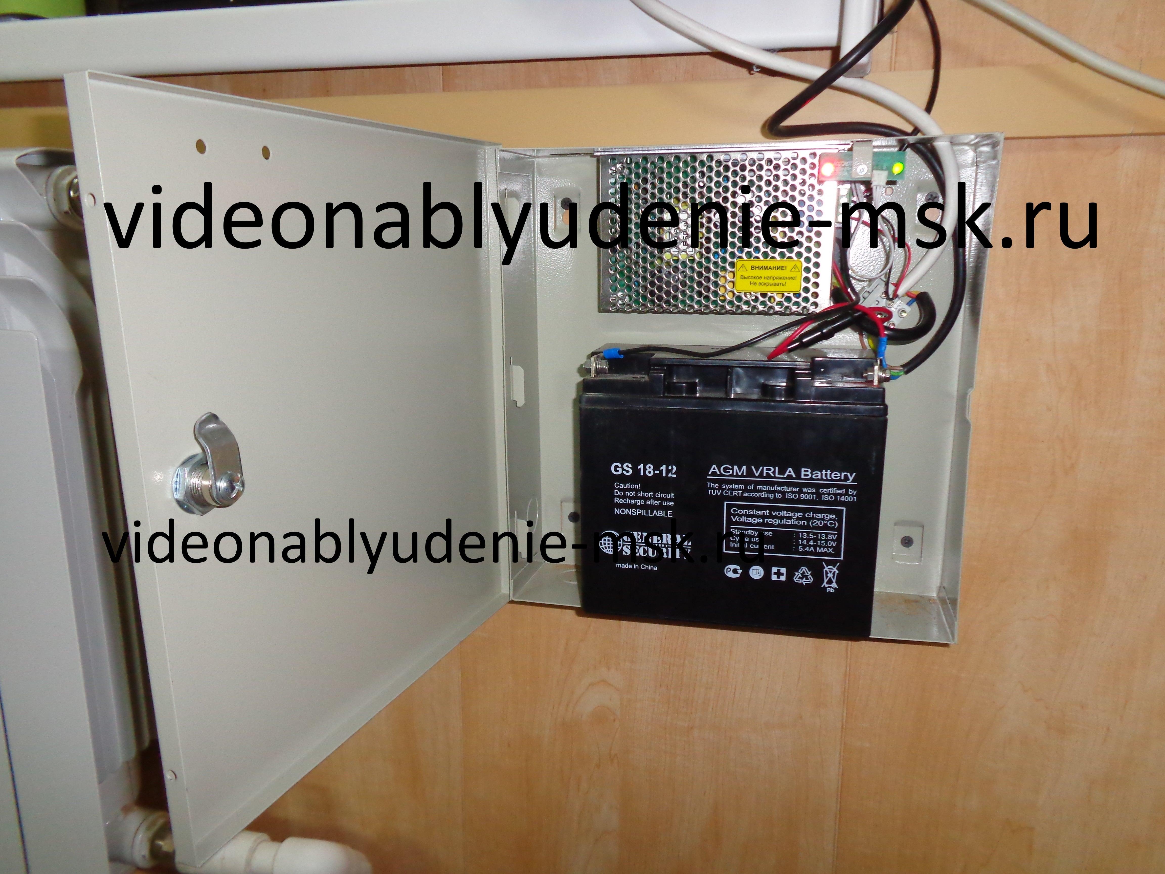 Установка систем видеонаблюдения Фото 6