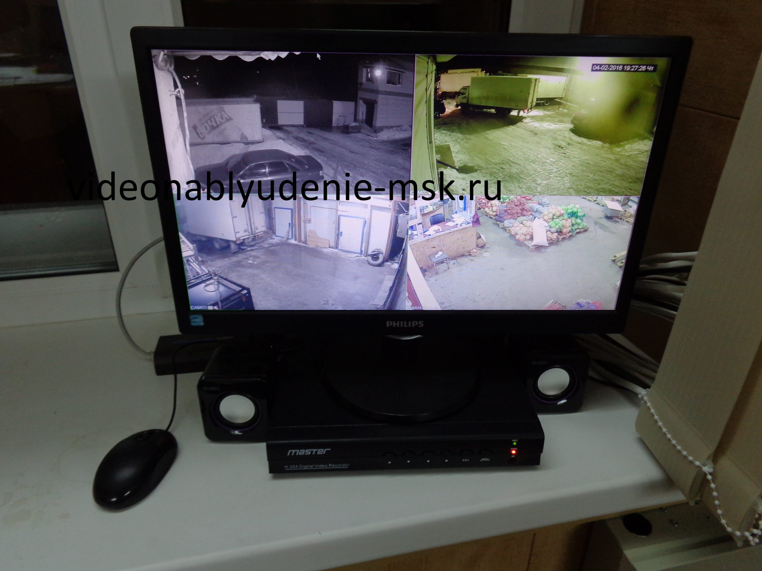 Установка видеонаблюдения на даче