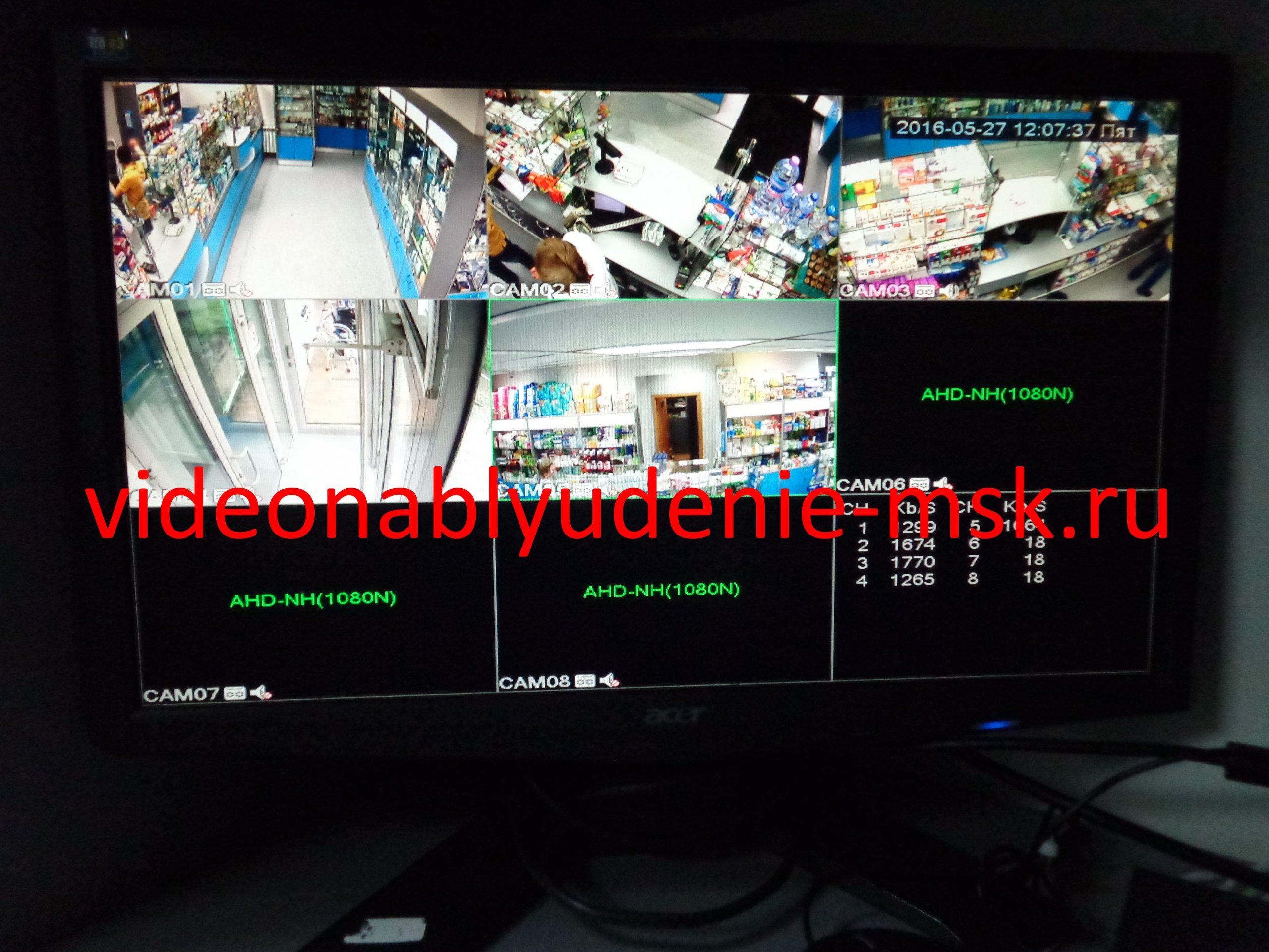 СКУД система контроля и управления доступом Фото 8