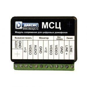 Модуль сопряжения для домофона МСЦ