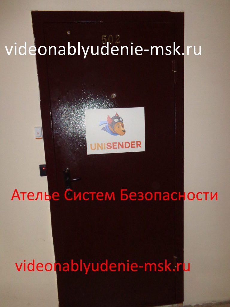 Установка магнитного замка на входную дверь