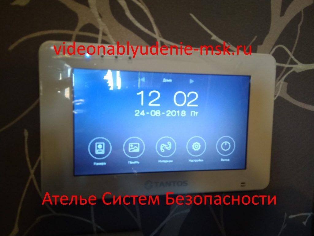 Установка видеодомофона Rocky Tantos