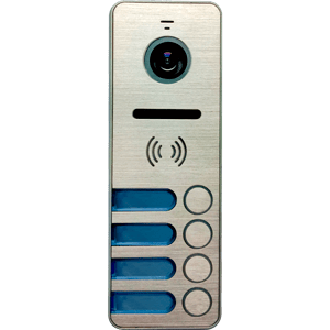 Фото 8 - Вызывная панель для видеодомофона iPanel 2 Металл 4 абонента.