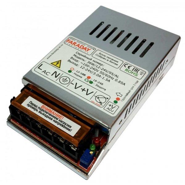 Фото 1 - Импульсный блок питания 36W/12-24V/95AL.
