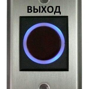 Фото 79 - Кнопка ИК-бесконтактная, врезная ST-EX120IR.