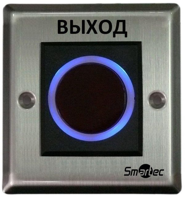 Фото 1 - Кнопка ИК-бесконтактная ST-EX121IR.
