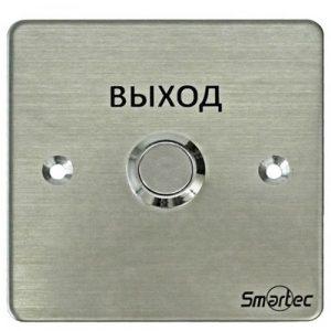 Кнопка выхода ST-EX130