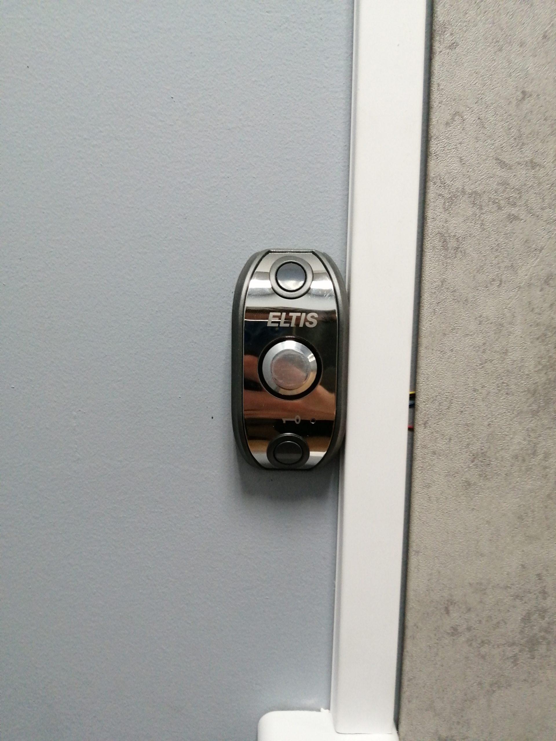 электромагнитный замок с кнопкой